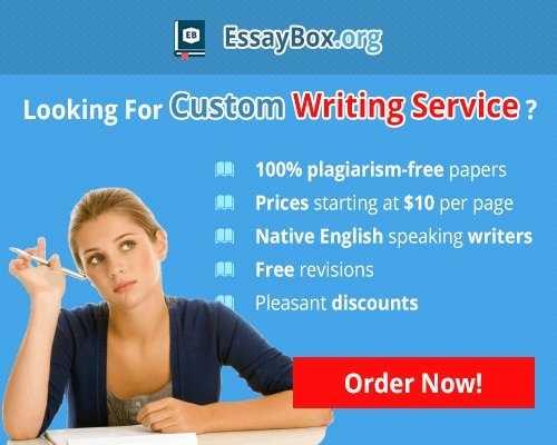 Type essays online