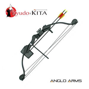 25lb20Kita20Compound20Bow20Set201.jpg