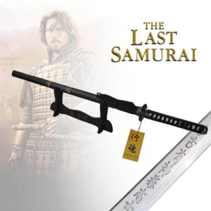 Last-Samuria-Single-Sword.jpg