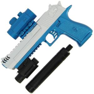Cyborg Gel Gun