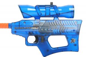Electric Airsoft Gun Cyber Stryke